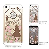 iPhone SE Case, MADE IN JAPAN Hard Shell Clear Case Alice in Wonderland for iPhone SE / 5 / 5s