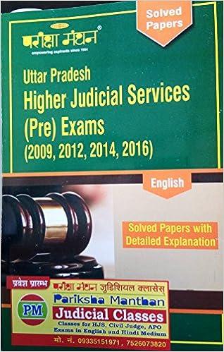 Buy Pariksha Manthan Uttar Pradesh Higher Judicial Services