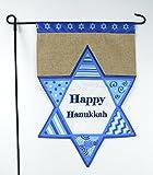 Jewish Garden Flag - Happy Hanukkah Garden Flag with Blue Star of David On Burlap - 12x18 Home Garden Flag
