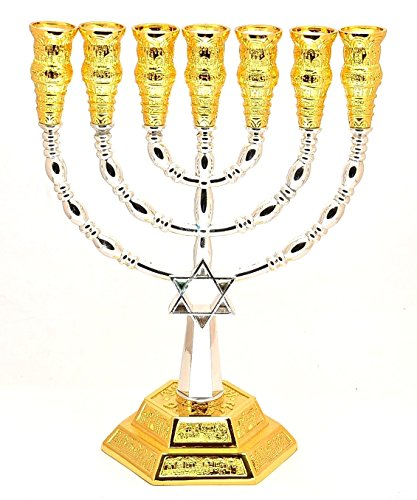 Medium Menorah With Magen David Gold & Silver Plated From Holyland Jerusalem - Silver Plated Magen David Menorah