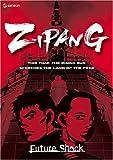 Zipang: Future Shock, Vol. 1