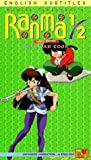 Ranma 1/2 - Hard Battle, Vol. 1 Ukyo Can Cook [VHS]