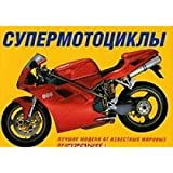 Superbikes: The World's Greatest Street Racers