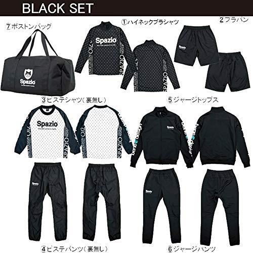 e8f6c17a9762ed Amazon.co.jp: SPAZIO/スパッツィオ「フットサル 2019ジュニア福袋」(pa-0033) (ブラック, 150):  スポーツ&アウトドア