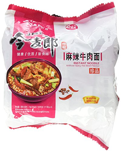 - JML Instant Noodle Artificial Spicy Hot Beef Flavor-5 Small Bags