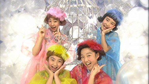 ちーむ・をとめ座 / あさき夢みし ~NHK「にほんごであそぼ」