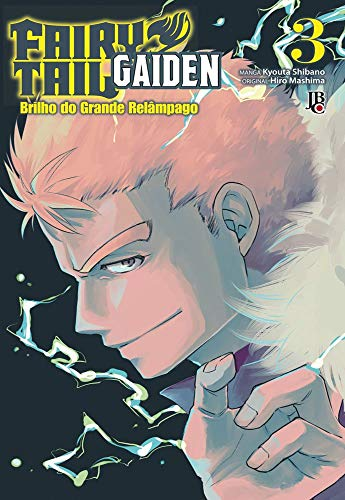 Fairy Tail. Gaiden - Volume 3