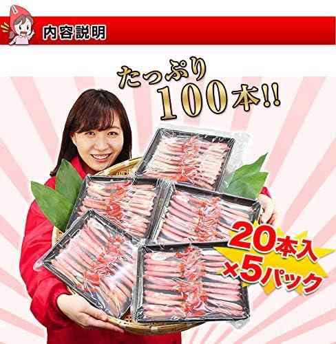 トゲズワイ 【 笑顔の食卓 匠 】【小さめ細め】ボイルとげずわい脚肉むき身100本