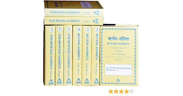 The Four Vedas: Rgveda, Samaveda, Yajurveda, Atharvaveda (Set of 9