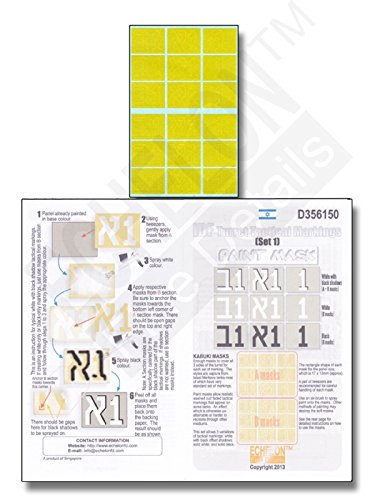 Echelon Fine Decal 1:35 IDF Turret Tactical Markings Set 1 Masks - Markings Turret