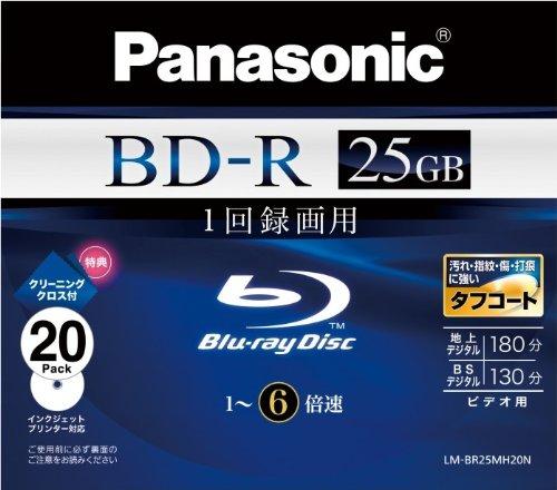 Panasonic Blu-ray Disc 20 Pack - 25GB 6X BD-R - 2010 Version