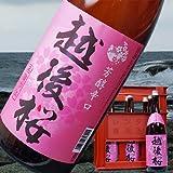 日本酒 越後桜 1800ml 6本入り プラケース入り