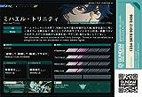 Gundam Duel Company 04 bullets / GUN-DC04 / R1 / Michael Trinity / GN-DC04 PL 033 / pilot / Mobile Suit Gundam 00 / Celestial Being