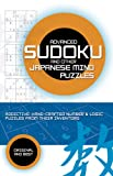 Advanced Sudoku and Other Japanese Mind Puzzles, Thunder's Mouth Press, 1560258535