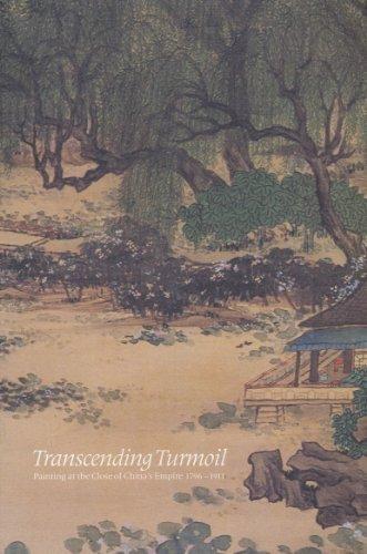 Bone China Phoenix - Transcending Turmoil: Painting at the Close of China's Empire, 1796-1911