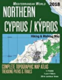 Northern Cyprus/Kypros Hiking & Walking Map 1:75000 Complete Topographic Map Atlas Trekking Paths & Trails Mediterranean World: Trails, Hikes & Walks Topographic Map (Travel Guide Hiking Trail Maps)
