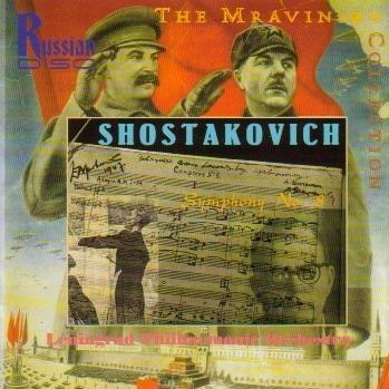 Shostakovich;Symphony No.8                                                                                                                                                                                                                                                    <span class=