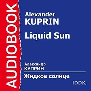 Liquid Sun [Russian Edition] Audiobook