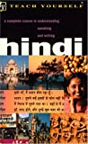 Teach Yourself Hindi, Snell, Rupert and Weightman, Simon, 0658009044