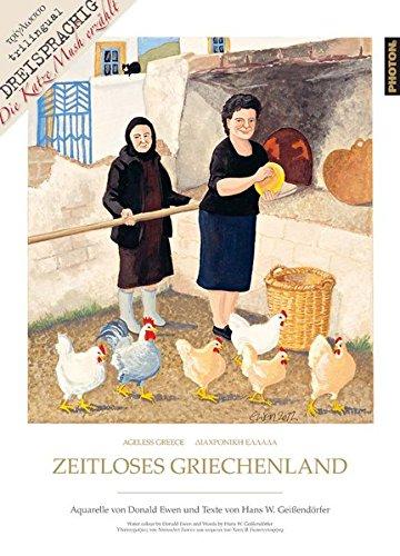 ZEITLOSES GRIECHENLAND Kalender