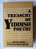 A Treasury of Yiddish Poetry, Irving Howe, 003066425X