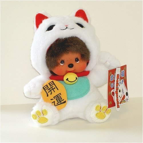 "Original Sekiguchi 8"" Lucky Cat Monchhichi Plush Doll"
