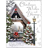 Jonny Javelin Open Christmas Card - Church Gate, Wreath & Lampost 7.5 x 5.5 by Jonny Javelin