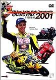 2001 GRAND PRIX ??????????????? [DVD]