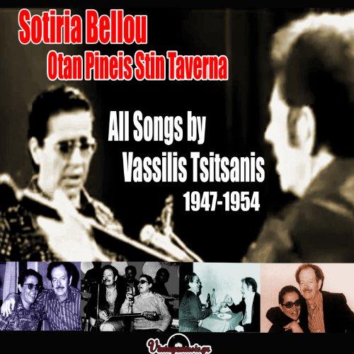 10 Free Sotiria Bellou music playlists | 8tracks radio