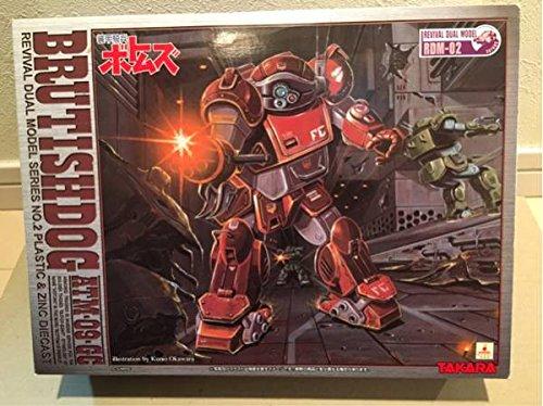 タカラ 装甲騎兵 ボトムズ 1/24 デュアルモデル NO2 ブルーティッシュドッグ スコープドッグ 超合金 ロボット魂 ハイメタル   B078K3GKT8