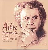 Mikis Theodorakis: Finding Greece in His Music (Modern Greek Culture)
