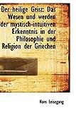 Der Heilige Geist, Hans Leisegang, 1110229747