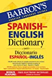 Spanish-English Dictionary, , 0764133292