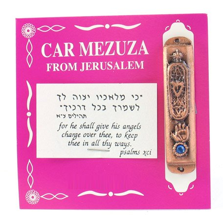 Bronze Hamsa Car Mezuzah with a Hamsa and a light blue stone From Jerusalem aJudaica