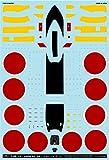 A-48049 アシタのデカール 1/48 中島 二式戦闘機 鍾馗「国籍マーク&コーションデータ」