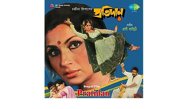 Mangal Deep Jwele, Pt  2 by Bappi Lahiri on Amazon Music - Amazon com