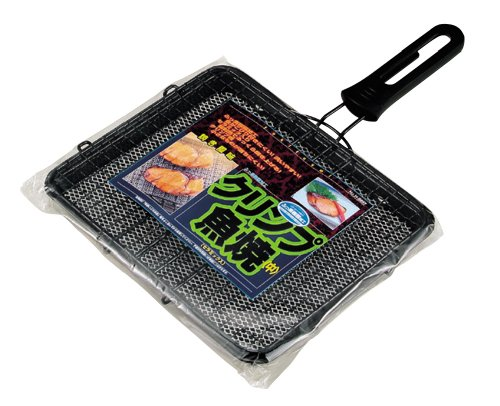 Small Nonstick Fish Grill Pan with Handle and Removable Top 10X8