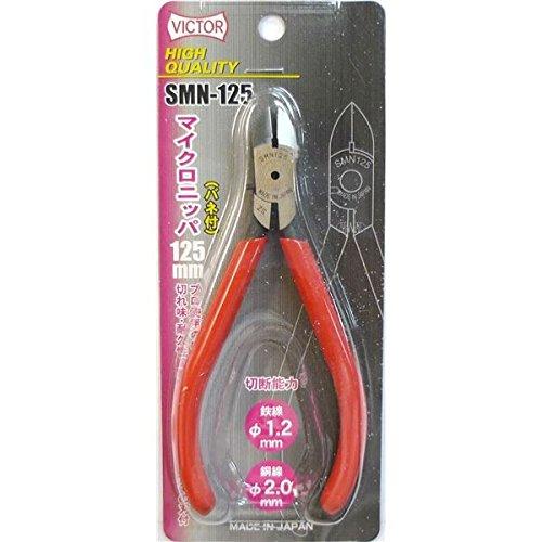 (業務用4個セット) ビクター マイクロニッパー 【125mm】 SMN125 B07D1KRMWD