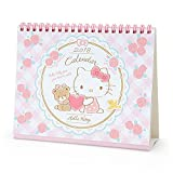 Sanrio Hello Kitty ring calendar 2018 From Japan New