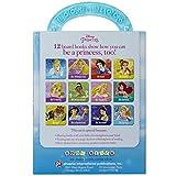 Disney Princess - I Can Be Princess Board Book Block 8-Book Library - PI Kids