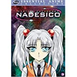 Martian Successor Nadesico, Vol. 3 by Section 23