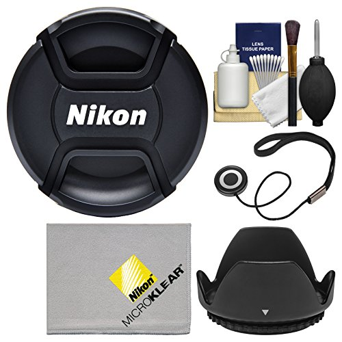 Nikon LC-67 67mm Snap-On Lens Cap with Lens Hood + Cap Keepe