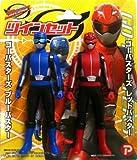 Tokumei Sentai Go-Busters twin set