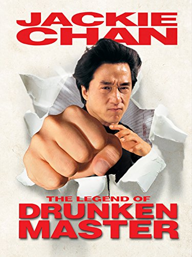 the legend of drunken master - 1