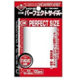 KMC Sleeves Perfect Fit, 100-Pack