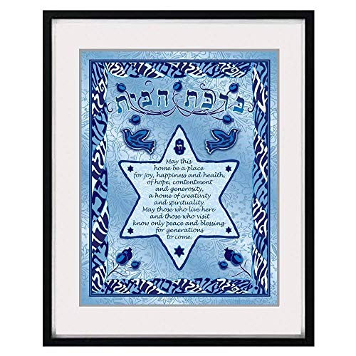 Jewish Star Home Blessing Framed Wall Art