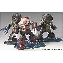 Gundam HCM Pro G-Box Jaburo Attack Infiltration Figures 1/200 Scale (japan import)