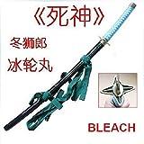 Handmade Hitsugaya Replica Sword