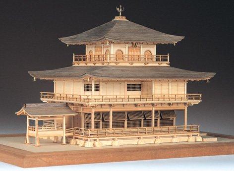 America Auto Auction >> Woody JOE 1/75 ji Kinkaku (laser cut) Wooden Mini Model Kit Japan 4560134352032 | eBay