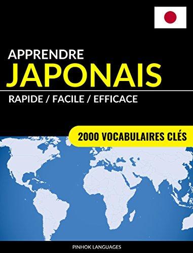 Apprendre le japonais - Rapide / Facile / Efficace: 2000 vocabulaires clés (French Edition)